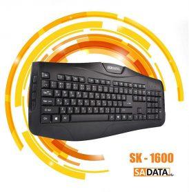 کیبورد سادیتا مدل SK-1600