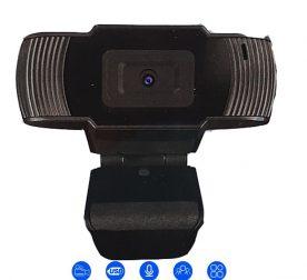 asda-webcam